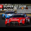 2018 Super Gt Full Race – Rd 8 – Motegi en Vivo – Sábado 10 de Noviembre del 2018