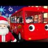 Canciones de Navidad en Vivo – Martes 11 de Diciembre del 2018