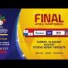 Panama vs Estados Unidos en Vivo – Gran Final – Copa Mundial de Béisbol WBSC Sub-15 Panamá 2018 – Domingo 19 de Agosto del 2018