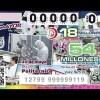Loteria Nacional Sorteo Mayor No. 3669 en Vivo – Martes 22 de Mayo del 2018