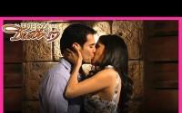 Resumen La fuerza del destino – Capitulo 31 – Lucía e Iván se entregan al amor por última vez