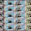 Loteria Nacional Sorteo Superior No. 2557 en Vivo – Viernes 22 de Junio del 2018