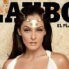Andrea García en  Playboy de diciembre 2014