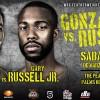 Jhonny González vs Gary Russell Jr. en Vivo – Sábado 28 de Marzo del 2015