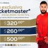 Cuanto cuestan los boletos para la semifinal Pumas vs América en el Azteca
