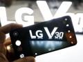 LG ha presentado en  el marco de IFA 2017, su nuevo LG V30