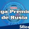 Krasnodar vs Gazovik Orenburg en Vivo – Liga Premier de Rusia – Lunes 11 de Marzo del 2019