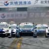 FIA WEC – 6 Horas de Shanghai en Vivo – Sábado 17 de Noviembre del 2018