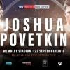 Joshua vs Povetkin en Vivo – Box – Sábado 22 de Septiembre del 2018