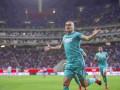 Resultado Chivas vs Cruz Azul – J6- Clausura 2020
