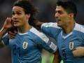 Resultado Uruguay vs Chile – Copa América 2019