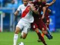 Resultado Perú vs Venezuela – Copa América 2019