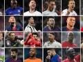 Partidos con los que se reanuda La Liga