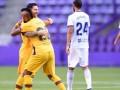 Resultado Valladolid vs Barcelona – J36 – La Liga