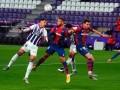 Resultado Real Valladolid vs Levante – J11- La Liga 20-21