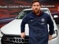 El FC Barcelona rompió contrato con Audi