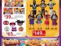 Ofertas catalogo Walmart del 15 de Octubre al 7 de Noviembre del 2021