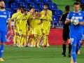 Resultado Getafe vs Villarreal – J35 – La Liga