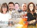 El Cielo y el Infierno en Vivo – Horario, Donde ver por TV, Internet y Más