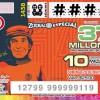 Loteria Nacional Sorteo Zodiaco No. 1438 en Vivo – Domingo 26 de Mayo del 2019