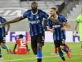 Resultado Inter vs Bayer Leverkusen – Cuartos de Final –  Europa Champions League 2019-2020