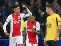 Resultado Ajax vs Lille -Fase de Grupos –  Champions League