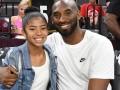 Hija de Kobe Bryant tambien murió en el accidente