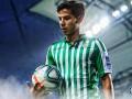 El Betis no da minutos a Diego Laínez en la derrota de la jornada 1