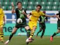 Resultado Wolfsburg vs Borussia Dortmund  – J27 – Bundesliga