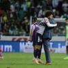 Chivas debuto a otro delantero