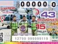 Loteria Nacional: Lista de Ganadores del Sorteo Superior No. 2609 que se jugo el Viernes 16 de Agosto del 2019